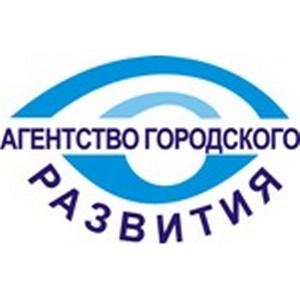 Череповец –  финалист конкурса лучших муниципальных практик развития территорий «Бизнес-Успех».