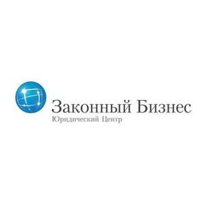 Получаем деньги с бюджета РФ – нюансы российского правосудия