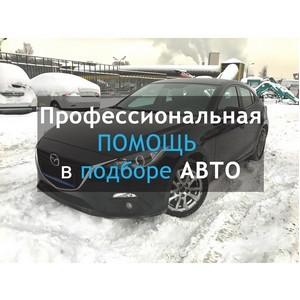 """Автоподбор """"под ключ"""" в Москве"""