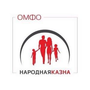 Компания «ОМФО» объявляет о начале сотрудничества с платежной системой Pay.Travel