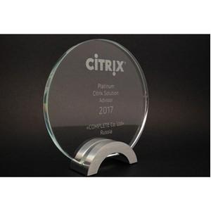Citrix присвоила наивысший партнерский статус компании Комплит