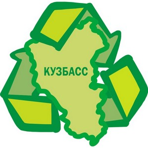 –езультаты работы узбасской јссоциации переработчиков отходов в 2012 году