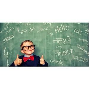 Изучение иностранных языков on-line