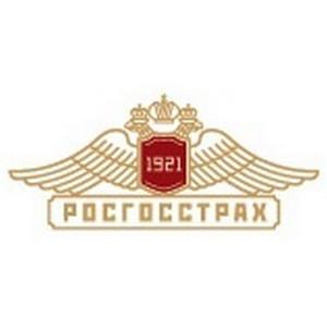 Росгосстрах в Краснодарском крае стал лауреатом краевого конкурса «Лидер экономики Кубани»