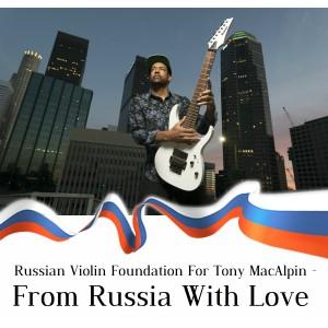 «Рок против рака»: русские скрипачи спасают жизнь американскому гитаристу
