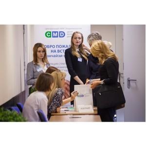 В Москве прошла встреча с региональными партнерами CMD