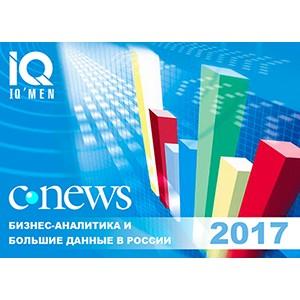«Айкумен ИБС» усиливает позиции на рынке Business Intelligence