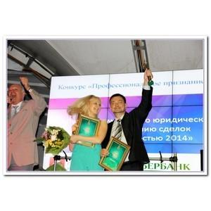 Профессиональное признание РГР получили две южнороссийские компании