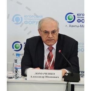 Эксперт ТПП РФ посетил первое заседание Комитета ТПП ХМАО-Югры по вопросам промышленности