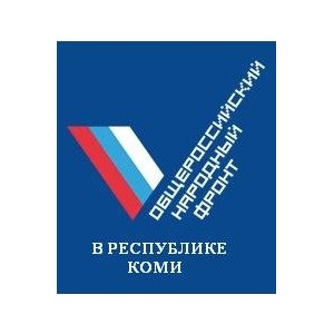 Активисты ОНФ в Коми посадили саженцы сосен в поселке Усть-Локчим
