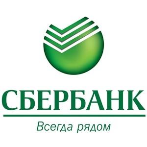 За 9 месяцев 2017 г Северо-Западный банк Сбербанка выдал малому бизнесу кредитов на 14,6 млрд рублей