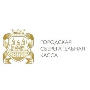 Андрей Демченко рассказал о клиентоориентированном сервисе на форуме FinMicro 2014