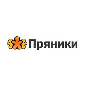 Успешное «трио» в мире нематериальной мотивации: ФГ «Лайф», DaOffice, Pryaniky