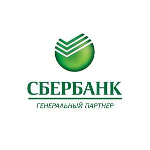Сбербанк — генеральный партнёр Образовательного форума предпринимателей Югры