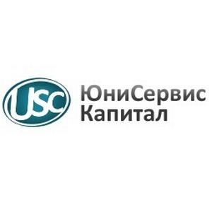 Итоги программ секьюритизации за II квартал 2013 года
