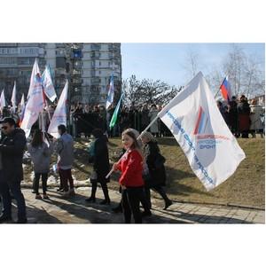 Команда «Молодежки ОНФ» в КБР приняла участие в митинге-концерте «Россия в моем сердце»