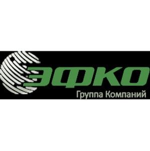 ГК «Эфко» выступила спонсором выставки живописи