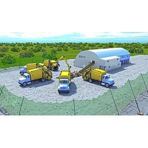 Утилизация промышленных отходов и предоставление всех необходимых документов для надзорных органов