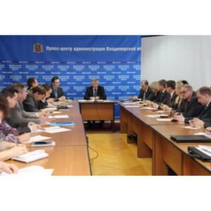 """Ѕанк ¬""""Ѕ во ¬ладимире стал участником реализации госпрограммы развити¤ регионального јѕ"""