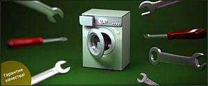 Моющие средства для стиральной машины. Как правильно их выбирать