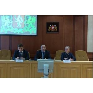 На заседании коллегии и общественного совета обсудили развитие промышленной кооперации