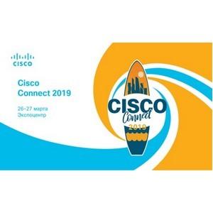 Талмер примет участие в Cisco Connect 2019