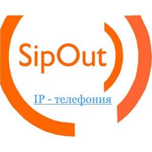 Сервисом IP-телефонии SipOut уже пользуются в 29 странах мира