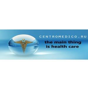 Centro medico объявила о появлении возможности взять кредит на лечение