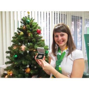 Россельхозбанк приглашает белгородцев за драгоценными подарками к Новому году