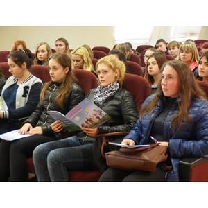 Студенты бизнес-колледжа посетили Отделение ПФР по Тамбовской области