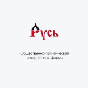 Русским чиновникам – русские автомобили