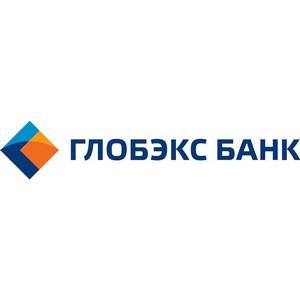 Банк «Глобэкс» запустил новый продукт для держателей зарплатных карт