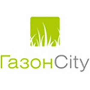 Компания ГазонCity - поставщик рулонного газона для озеленения Казанского Кремля