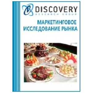 Анализ рынка общественного питания России
