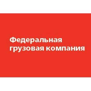 В III квартале 2013 года объем погрузки полувагонов  ОАО «ФГК» составил более 40 млн тонн