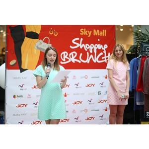 � �������� ��������� ������ Sky Mall Shopping Brunch