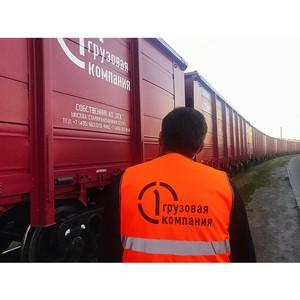 ѕ√ впервые реализовала услугу по страхованию грузов