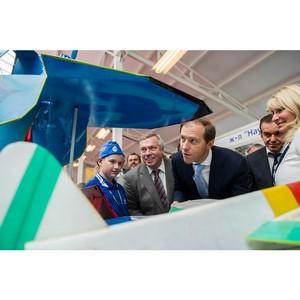 Уфимский школьник продемонстрировал свое изобретение Министру промышленности и торговли РФ