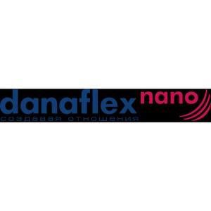 Упаковка с нанопокрытием  «Данафлекс» признана лучшей в России