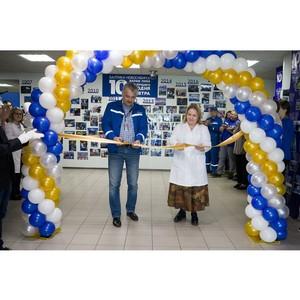¬ Ќовосибирске открылась фотовыставка в честь дес¤тилети¤ завода ЂЅалтикаї