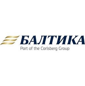 400 гостей посетили завод компании «Балтика» в Санкт-Петербурге в рамках акции «Открытые пивоварни»