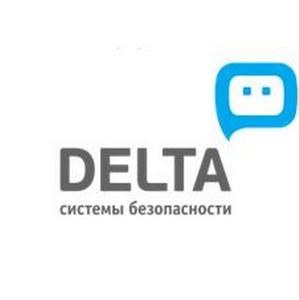 Ассоциация предприятий безопасности «ЧК» вошла в состав «Дельта – Самара»