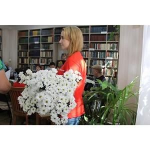 Команда «Молодежки ОНФ» в Приамурье приняла участие в акции «Привет, ромашки!»