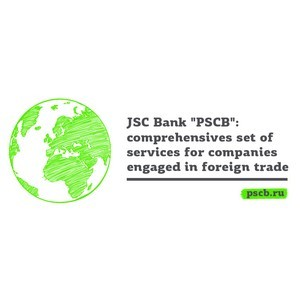 "JSC Bank ""PSCB"": comprehensives set of services for companies engaged in foreign trade"