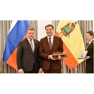 Рязаньэнерго завоевал награды в конкурсе «Российская организация высокой социальной эффективности»