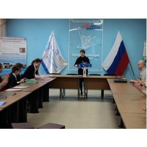 Новоуральский технологический институт НИЯУ МИФИ провел профориентационное мероприятие для учащихся