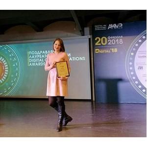 МГТС и «Михайлов и Партнёры» стали лауреатами премии «Digital Communications Awards-2018»