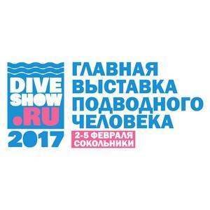 В Москве пройдет главная выставка подводного человека Moscow Dive Show