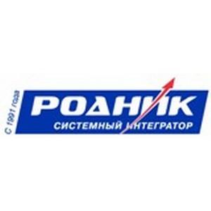НПП «Родник» принимает участие в выставке «Электроника–Транспорт 2012»