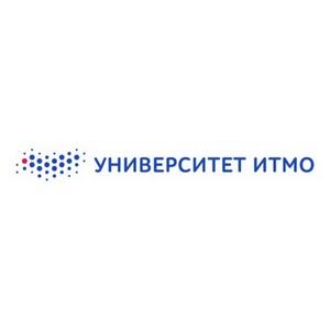 Официальное открытие мастерской-лаборатории ФабЛаб Технопарка Университета ИТМО
